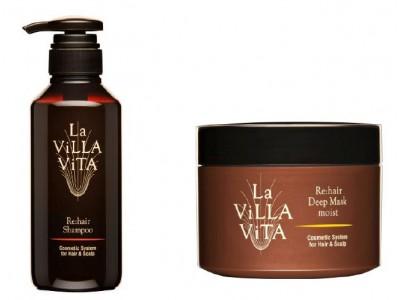 Made in Japanのヘアコスメティックブランド「La ViLLA ViTA」夏の髪ダメージは秋にやってくる!秋の髪悩みに寄り添う本質的なお手入れ方法