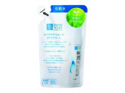 これまでも地球環境を考えてきた「肌ラボ」 植物由来の原料を一部に用いたバイオマス容器・パウチに