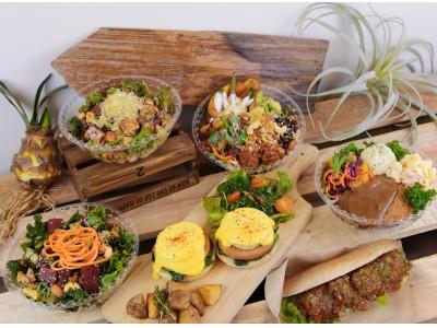 100%プラントベースのカフェ「Swell bowls」広尾(東京)に6月7日オープン!