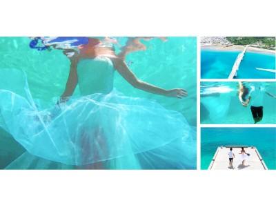 株式会社Cielo、マリンドレス・ALLIESを用い、360度自由自在な動きの「全方位小型水中ドローン」と空中ドローンを使ったウエディング撮影を世界で初めての実施。