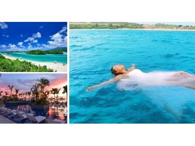 """水中でのウエディングが叶うマリンドレス・ALLIES、石垣島で""""マリンフォトウエディング""""を開始。"""