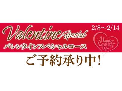 【熟成焼肉 肉源】選べる乾杯ドリンク、スペシャルデザート付き!バレンタイン限定コースの予約販売開始