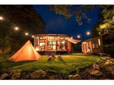 伊豆のタイニーハウスメーカーがプロデュース!宿泊体験できるトレーラーハウス。