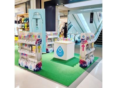 新宿高島屋にてヨーロッパ発の「DAFI(ダフィ)携帯用浄水ボトル」がポップアップストアをオープン!