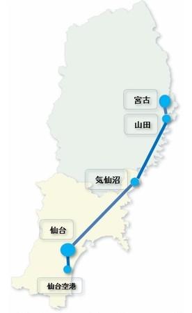 三陸高速バス「宮古・気仙沼・仙台線」10/22 実証運行開始