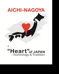 【愛知県観光誘客地域活動事業】蟹江町地域PR動画及びパンフレット「五感で感じる、水の呼吸」が完成しました!