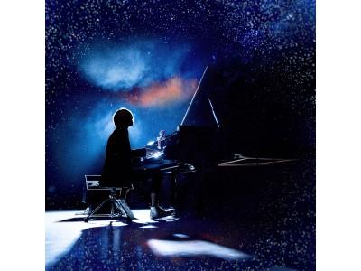 「AICHI IMPACT! 2019」に、Youtube動画総再生回数5億回超え、チャンネル登録者数138万人以上の話題のピアニスト「まらしぃ」が出演決定!オリジナルテーマソングの生演奏も初披露