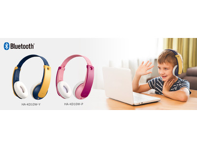 子ども用ワイヤレスヘッドホン「HA-KD10W」を発売