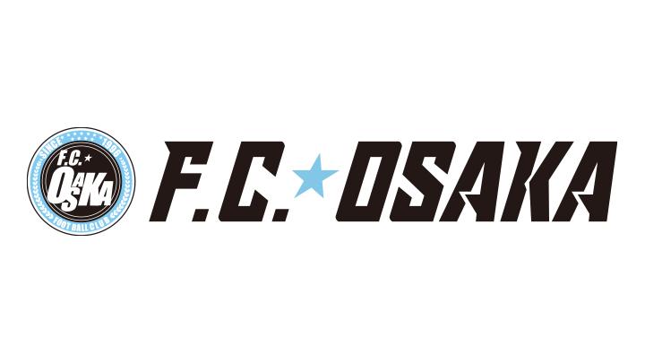 【F.C.大阪】FW ルイス フェルナンド選手 加入決定のお知らせ