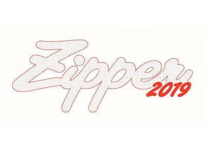 原宿発のファッション誌『Zipper』が復活!表紙に木村カエラを迎え、2019年6月22日に1号限りの特別号を発売