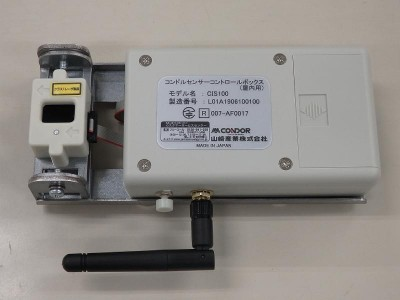 関西国際空港 ゴミ箱センサー実証実験について