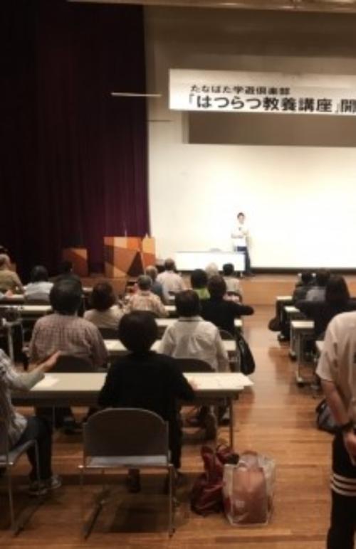【地域講演】2020年12月4日に、堺整骨院 小郡院が福岡県小郡市にある「ひまわり館」にて講演会を開催!