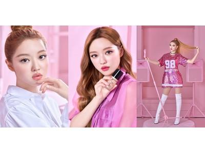 韓国ガールズグループOH MY GIRL ユアとトゥー フェイスドが生まれたて美肌を叶えるファンデーションでSNSコラボレーション!