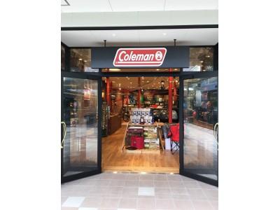 コールマン、滞在型リゾートアウトレットに「コールマン三井アウトレットパーク長島店」が本日グランドオープン!