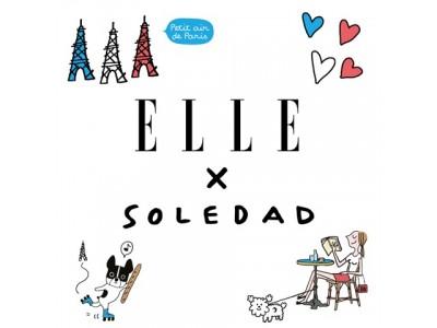 """ELLE ×パリの人気イラストレーターSoledad(ソルダッド)のコラボレーションライン""""Un petit air de Paris(アン・プチ・エアー・ド・パリ)""""~パリで散歩~""""が6月下旬発売"""