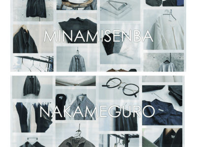 ブランド古着の買取・販売を行う『カインドオル』が大阪・南船場 & 東京・中目黒に連続OPEN!40店舗を突破