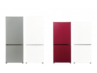 AQUA コンパクト大容量の2ドア冷凍冷蔵庫発売