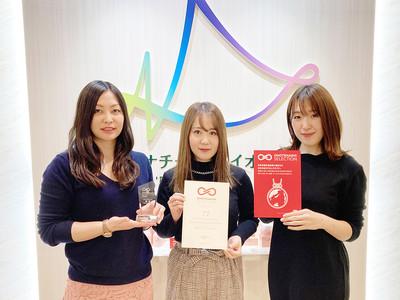 北海道発プラセンタ化粧品が「おもてなしセレクション2020」受賞。