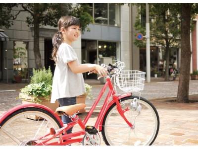 小学1年生~6年生まで、ずっと乗れる唯一のジュニアサイクル「いち・ろく自転車」がフルモデルチェンジ!