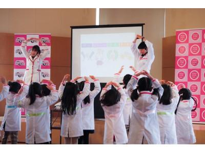 ガールズ向けサイエンス玩具「ハピエンス」がRikejo STEM Lab.主催でワークショップを開催!