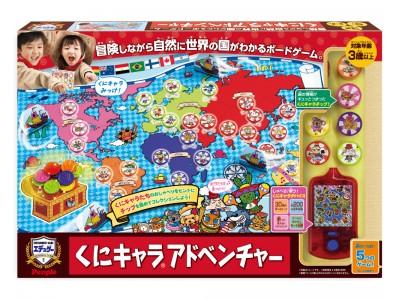 「新時代の常識」は家族でゲームで学ぼう!エデュテイメント×ゲーム=エデュゲーに新商品登場!