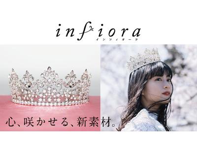 世界初のティアラデザイナーTARO KAMITANIが、新素材『インフィオーラ』を使用した、新作ティアラを発表。作品PVは、福島「塩ノ崎の大桜」が舞台。話題のモデル・女優「木野山ゆう」が出演。