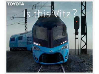 「Is This Vitz?」キャンペーン 第2弾 「Vitz」が…今話題のクリエイターたちとコラボ!!新たに12種類のグラフィックを公開