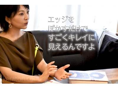 イケてるおばさん「イケおばリレー」第一回目は、プロのヘアメイク杉村理恵子さんのインタビューです。