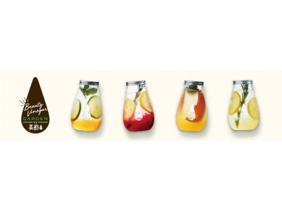 """渋谷に突如あらわれた""""果実の庭"""" コストコで大人気のビューティービネガー「美酢(ミチョ)」 初のポップアップストアオープン 『Beauty Vinegar GARDEN by 美酢』"""