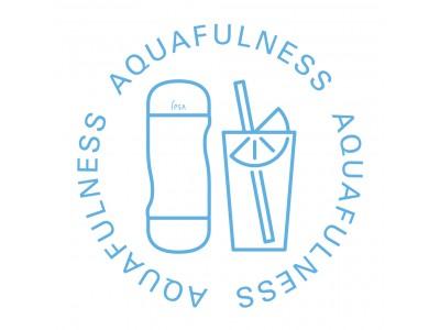 2018年大好評だったアクアフルネススポットが今年もオープン!!この夏も「アクアフルネス」を全身で体感 肌も身体も大量水分補給して、心地よい夏を。