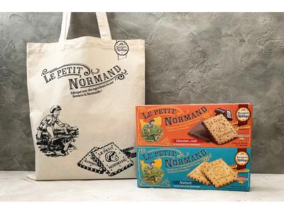 SNSで話題!「ノルマンディ バタークッキー」の限定チョコレートクッキーが入った「アベイ トートバッグセット」が数量限定発売