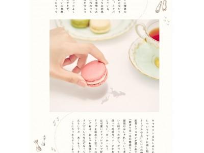 """""""すべての謎はピンクの靴から始まる"""" シューズブランドのHIMIKOが新ストーリー「Mystery of on amari」発表!WEB小説に合わせた商品を展開"""