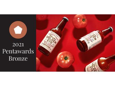 東北生まれの発泡酒「Wonder GOLDEN EYE」が世界的デザインコンペティション「Pentawards2021」で受賞
