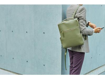 働くすべての女性へ anello(R)の姉妹ブランドLegato Largo(R)がリモートワークや通勤に最適なPC収納付きのお仕事バッグを販売