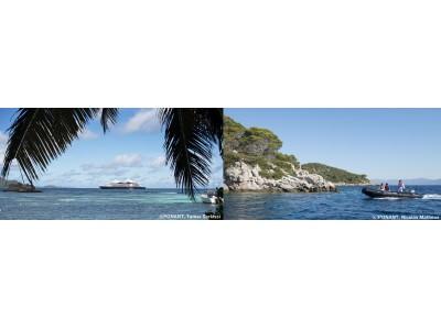 仏・クルーズ会社「ポナン」 離島を巡る新航路『沖縄エクスペディションクルーズ』を発表
