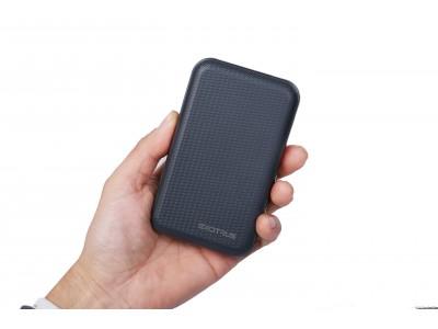 たった300gでノートPCを高速充電できる革命的モバイルバッテリー【Power Bank Pro】 Makuakeにて販売開始