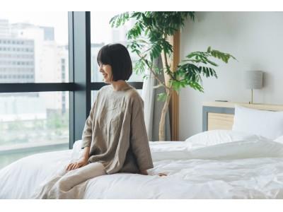 【2020年注目の旅トレンド】「ステイケーション(Stay&Vacation)」遠方ではなくご近所で、心と体を優しくリセット ー Hotel Noum OSAKA #ご近所ステイプランご予約開始