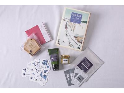 【大阪・天満橋 Hotel Noum】自宅にいながら過ごすホテル時間 ー ホテルの心地よさを贈るギフト「Home Sweet Noum」ボックスを発売