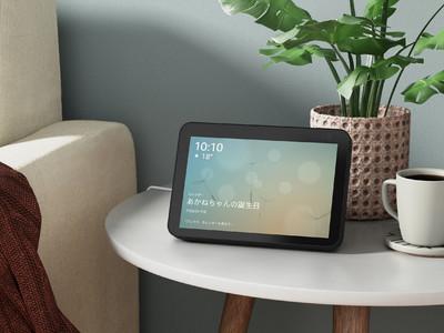 Amazon、Echo Showシリーズの新世代製品「Amazon Echo Show 8」と「Amazon Echo Show 5」を発表
