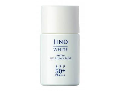 <「ジーノ」ホワイト アミノUVプロテクト マイルド>発売 2019年12月1日(日)より販売開始
