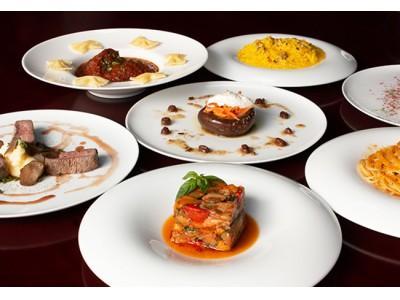 定額制フレンチレストラン『Provision』が新メニューの提供を開始