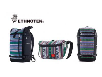 各国の伝統的な織物と機能性の高いバックパックを融合させた「エスノテック」より、ベトナム少数民族チャム族が織る柄が新しく加わります。