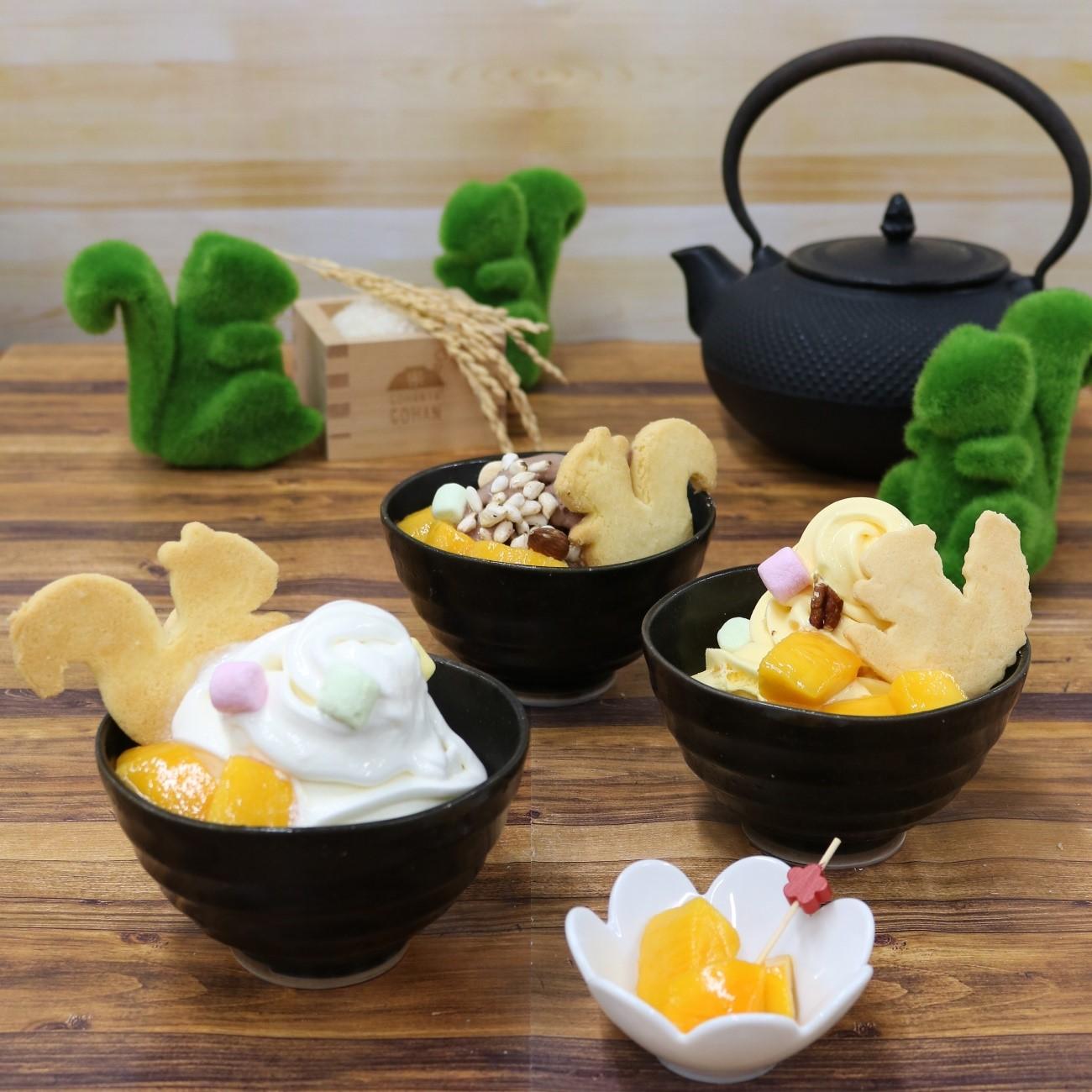 ミツハシライスと鎌倉女子大学がコラボレーション!お米を使った「夏にヒンヤリ!セルフパフェ」を2020... 画像