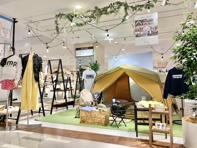 家でもキャンプでも使えるアイテムを扱う「キャンジョストア」が2021年4月12日(月)より博多阪急にてPOPUP STOREをオープン!