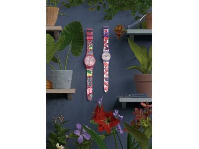 スウォッチから庭の草木を描いたラブリーガーデン コレクションが登場!