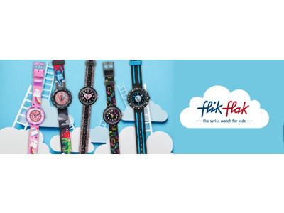 """スイスのキッズ時計 """"フリックフラック""""が 、阪急うめだ本店にて関西初のポップアップストアを開催!"""