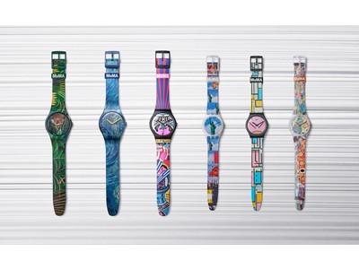 SWATCH と MoMA のコラボレーションによるスペシャルウォッチが登場!コレクションからあなたのもとへ、Swatch X MoMA
