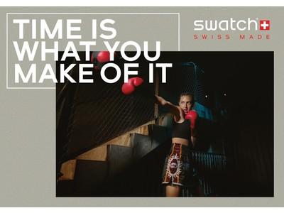 スウォッチが 「TIME IS WHAT YOU MAKE OF IT」 キャンペーンをスタート!