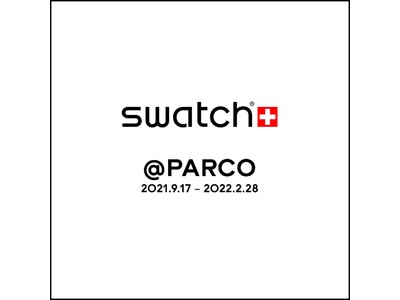 SWATCH POP UP STORE @渋谷PARCOが明日2021年9月17日オープンいたします。