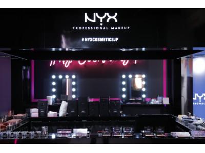 LA発プロ仕様のコスメブランド「NYX Professional Makeup」世界最大級の「Beautycon Tokyo」に出展